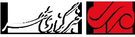 ورود به سایت خبرگزاری مهر,mehrnews.com,مهر نیوز,مهر